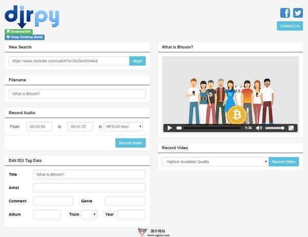 【工具类】Dirpy:Youtube视频转MP3下载网
