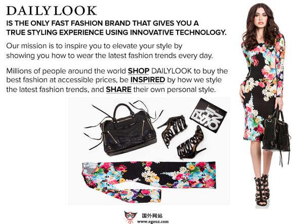 【经典网站】DailyLook:每日时尚造型购物网