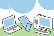 【数据测试】Gartner:三年内个人云服务将出现于90%设备