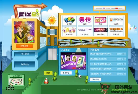 【经典网站】Fix8:摩比源视频创作系统
