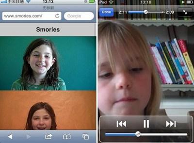 【经典网站】Smories:儿童故事互动网