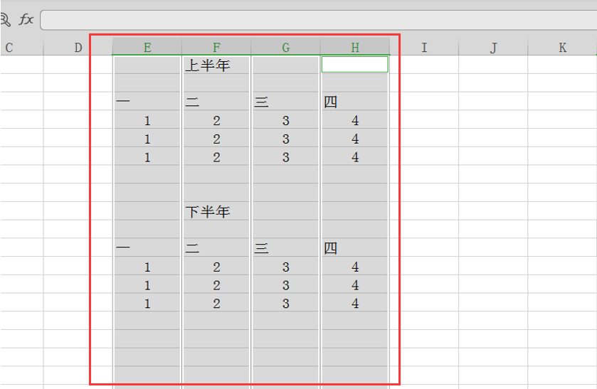【WPS办公】Excel中的两张图表如何合并