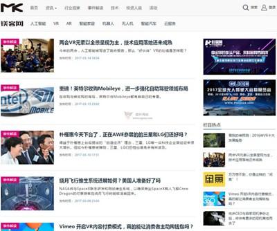 【经典网站】镁客|硬科技产业媒体网