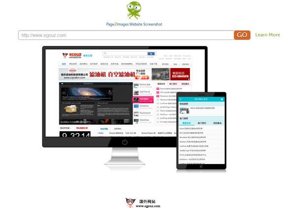【工具类】Page2Images:在线网页缩略图截图工具