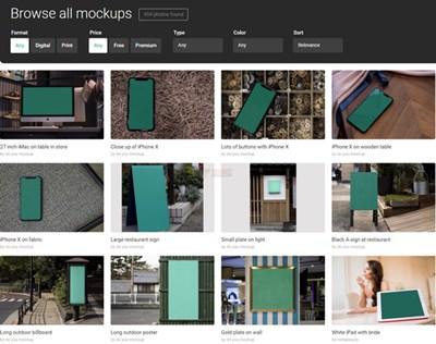 【素材网站】MockupPhotos|屏幕情景图片合成工具