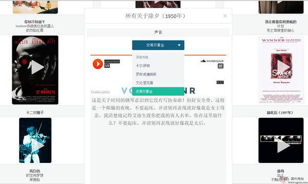 【工具类】VoiceClonr:在线名人声音模拟工具