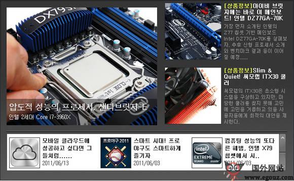 【经典网站】Kbench:韩国电子数码评测网