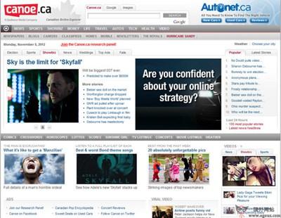 【经典网站】Canoe.ca:加拿大Canoe门户网