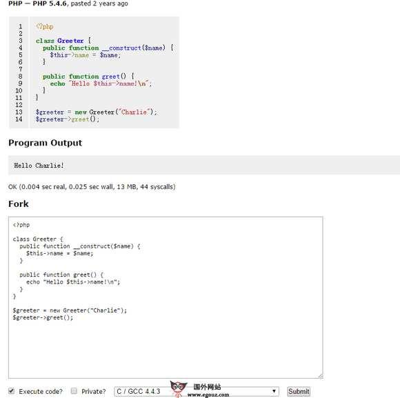 【工具类】Eval.IN:在线代码运行模拟工具