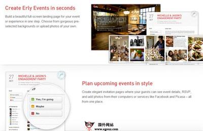 【经典网站】Erly:社会化在线活动平台