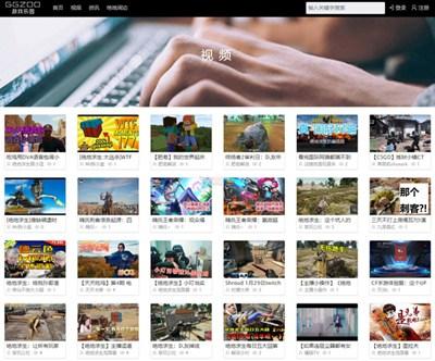 【经典网站】GG乐园 游戏视频自媒体
