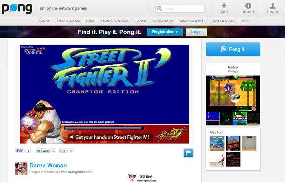 【经典网站】Pong:在线Flash游戏市场网