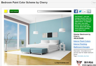 【工具类】Colorbe:在线室内配色方案应用平台