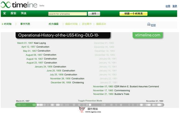 【工具类】xTimeline:在线历史事件绘制工具