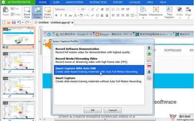 【工具类】ActivePresenter:免费录像教学工具