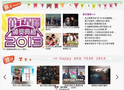 【经典网站】LifeTV:马来西亚娱乐TV秀