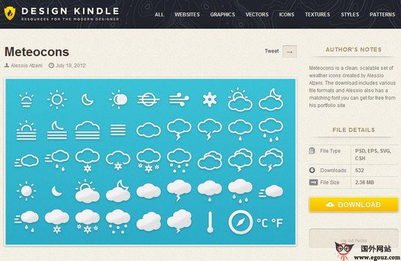 【素材网站】DesignKindle:免费网页UI设计素材下载站
