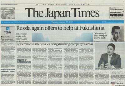 【经典网站】JapanTimes:日本英文时报网