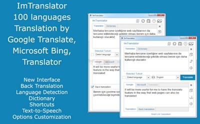 【工具类】ImTranslator|在线即时翻译工具