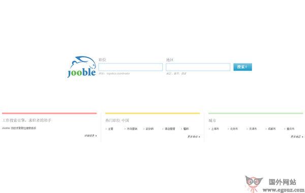 【经典网站】Jooble:全球工作搜索引擎