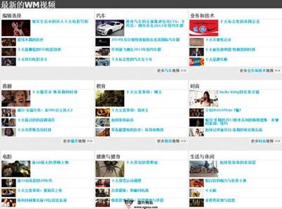 【经典网站】WatchMoJo:在线原创视频娱乐网