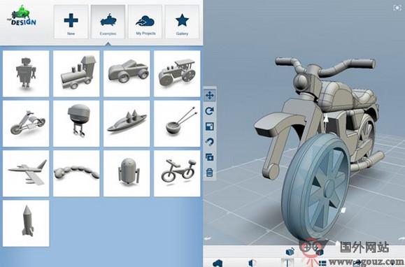 【工具类】123DApp:免费跨平台3D模型设计工具