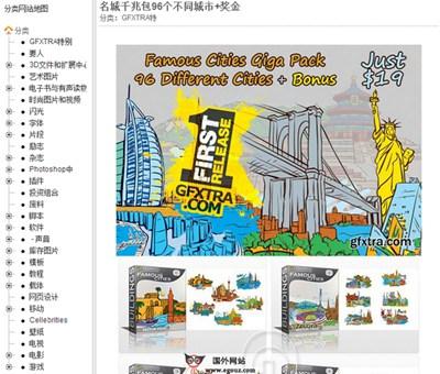 【素材网站】Gfxtra:免费图形PSD打包下载网