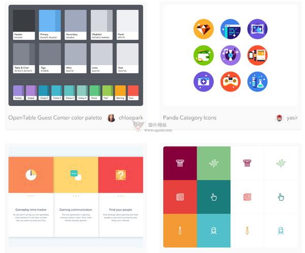 【素材网站】ColorFarm|颜色农场网页配色案例