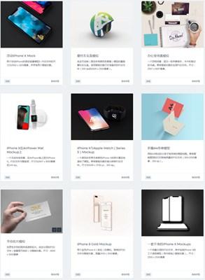 【素材网站】MockupWorld|免费产品原型素材网