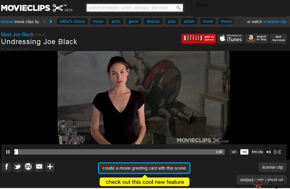 【经典网站】MovieClips:免费电影剪辑视频网