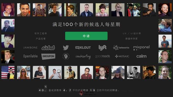 【经典网站】HiRed:在线开发者招聘网