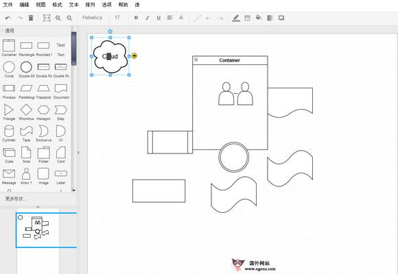 【工具类】Draw.io:在线云绘图制作平台