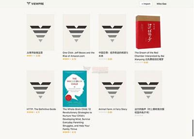 【工具类】Viewpre|在线Kindel书摘管理工具