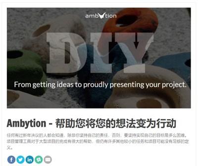 【经典网站】Blinklist|优先创业项目评测博客