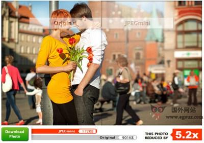 【工具类】JpegMiNi:在线图片分辨率压缩工具