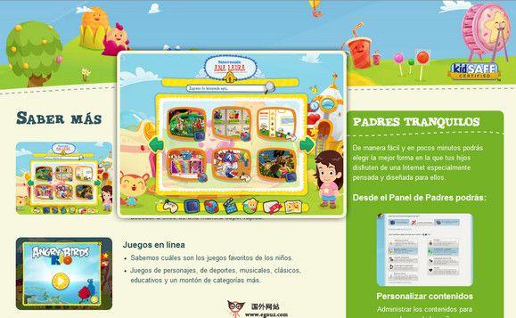 【经典网站】KidBox:儿童上网安全管理平台