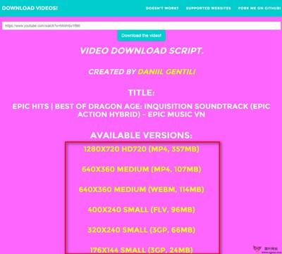 【工具类】DownloadVideos:在线视频嗅探下载工具