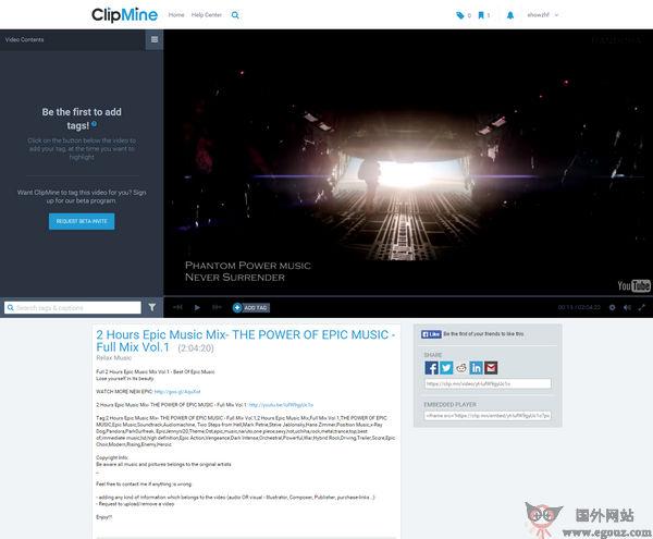 【经典网站】ClipMine:在线视频重定义平台
