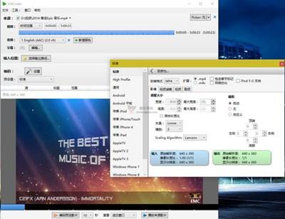 【工具类】Vidcoder:免费开源视频编辑工具