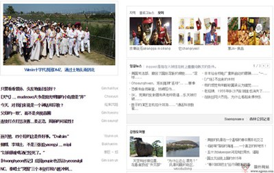 【经典网站】OhMyNews:韩国游击新闻网