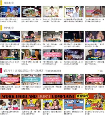 【经典网站】ETtoday|台湾娱乐综艺播吧