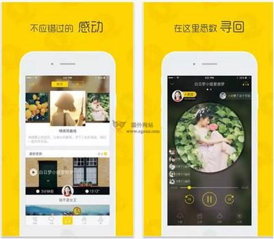【经典网站】QingKaFM:情咖热线互动电台