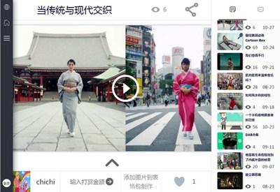 【经典网站】天眼通|青年文化视频社区