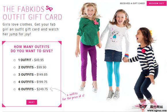 【经典网站】FabKids:儿童服饰订阅式销售平台