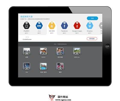 【工具类】DianShu:贪图相册管理冲印应用
