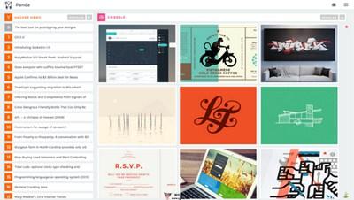【素材网站】UsePanda:在线每日设计资源推荐网