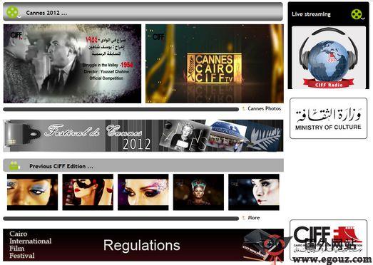 【经典网站】CairoFilmFest:埃及开罗国际电影节