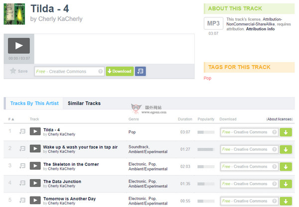 【素材网站】MusicStore:免授权音效素材库