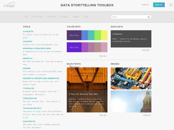 【工具类】Visage:免费视觉图像设计工具