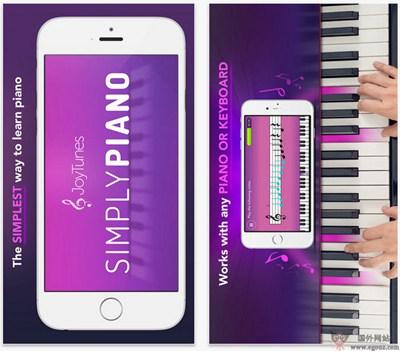 【经典网站】JoyTunes:游戏式音乐教学网